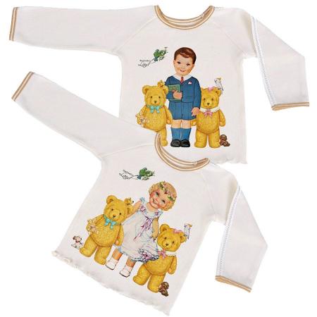 Tshirt_baby_organic_fairtrade_natural_long_sleeves